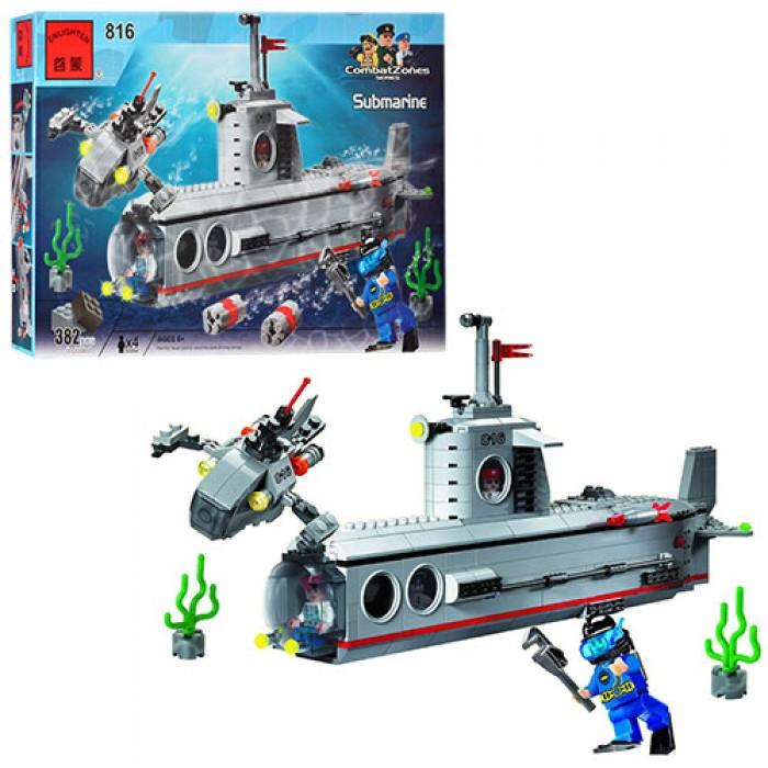 подводная лодка лего конструктор купить
